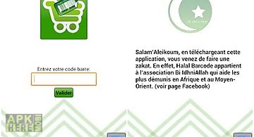 Halal barcode