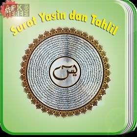 surat yasin dan tahlil mp3