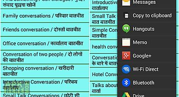 500 hindi english conversation