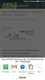 save money india - bestcoupons