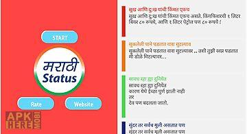Status in marathi