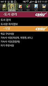 korea cbnu campus map