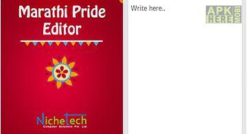 Marathi pride marathi editor