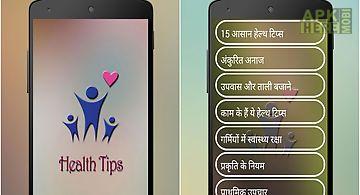 Health tips new
