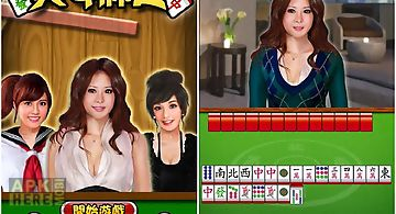 Mahjong paradise (free)