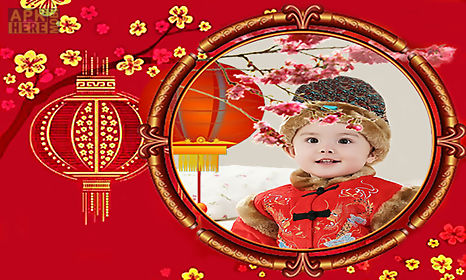 cny photo frames