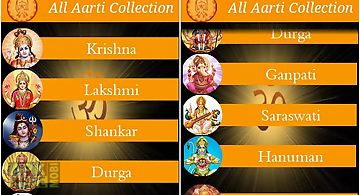 Aarti collection (audio)