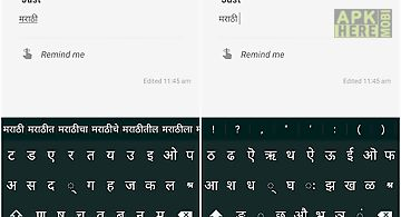 Just marathi keyboard