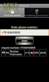 number checker. all world