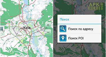 World map offline political for android free download at apk here map of kiev offline gumiabroncs Images