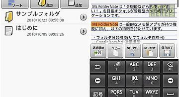 Ms foldernote free