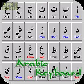 arabic keyboard apk