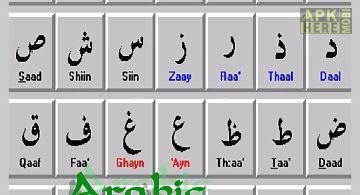Arabic keyboard free