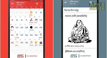 Bengali calendar (india)