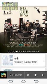 brgo-kpop karaoke ucc audition
