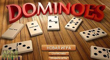 Dominoes elite