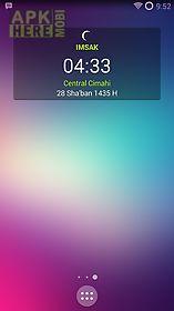 imsakiyah widget 1437h