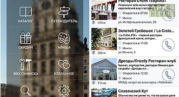 Minsk - minsk