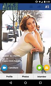 Anastasiadate: date & chat app for Android free download at