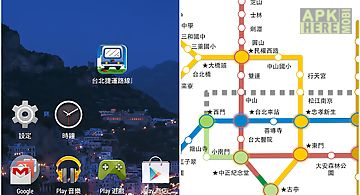 Taipei mrt route map