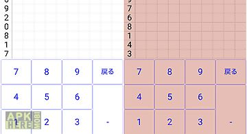 100 squares calc -time attack-