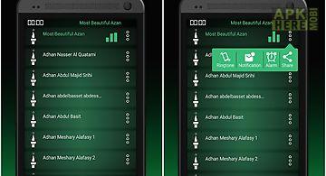 Beautiful azan adhan download