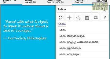 Blueleaf malayalam english