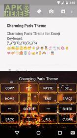 charming paris emoji keyboard