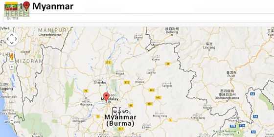 Myanmar map for android free download at apk here store apkherebi myanmar map app for android description myanmar map is the ultimate map detector myanmar or burma officially the republic of the union of myanmar which is gumiabroncs Image collections