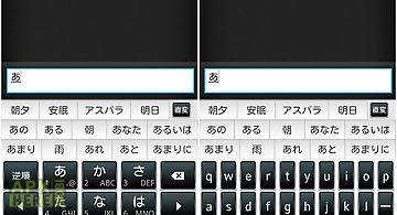 Roundformeblack keyboard skin