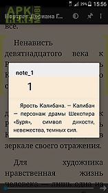 easy reader (fb2 reader)