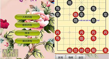 Chinese chess 2014