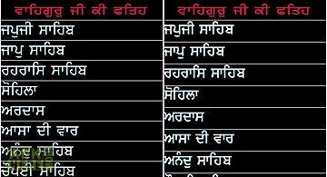 Nitname bani - sikh prayers