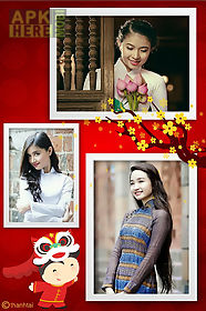 chinese new year 2016 frames