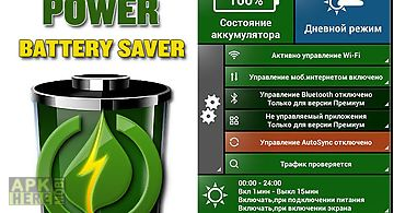 Green: power battery saver