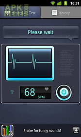 heart rate tester