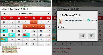 Ukraine calendar 2017