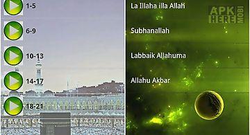 Halal islamic ringtones