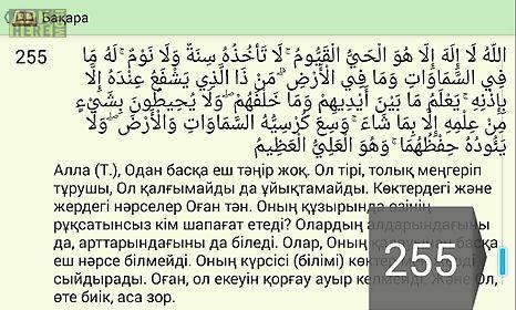 kuran.kz