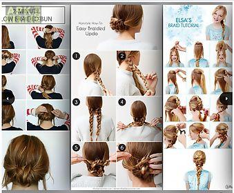 hair tutorials step by step
