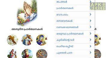 Prarthana malayalam prayers
