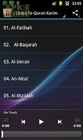 holy quran - soudais