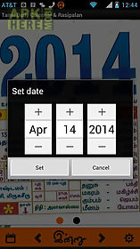 Tamil daily calendar for Android free download at Apk Here