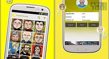 Social shareup for snapchat