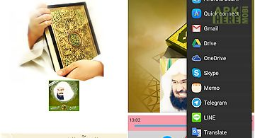 Sheikh sudais quran mp3 for Android free download at Apk