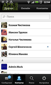 Vk chat for Android free download at Apk Here store