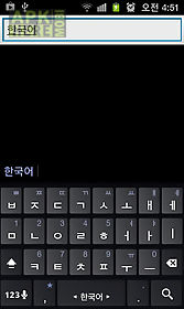 all korean english dictionary