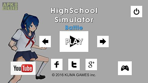 high school simulator battle