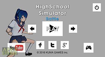 High school simulator battle