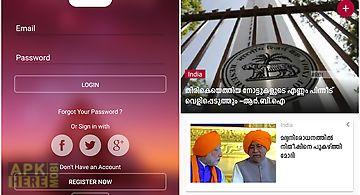 Madhyamam online